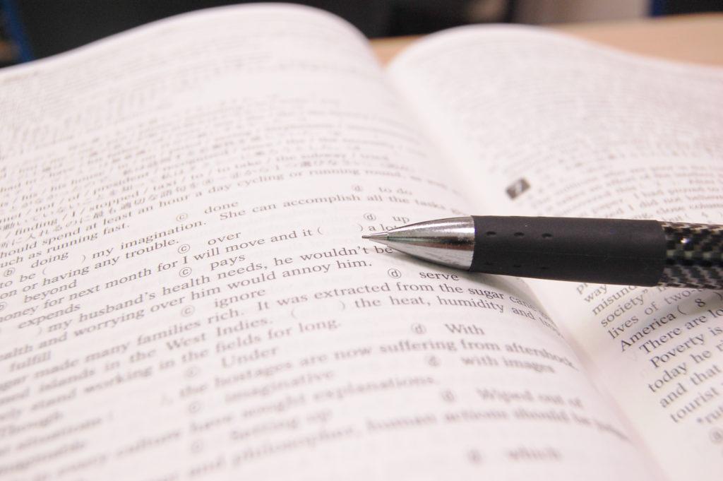 TOEIC 試験対策 英語 英会話 パーソナルトレーニング